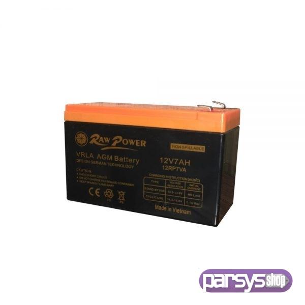باتری 12ولت 7.5 آمپر